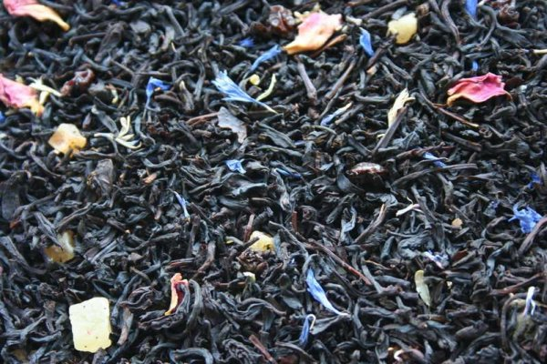 aromatisierter Schwarzer Tee Rosengarten